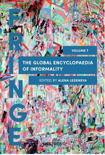 File:The Global Encyclopaedia of Informality Volume 1 Cover.jpg