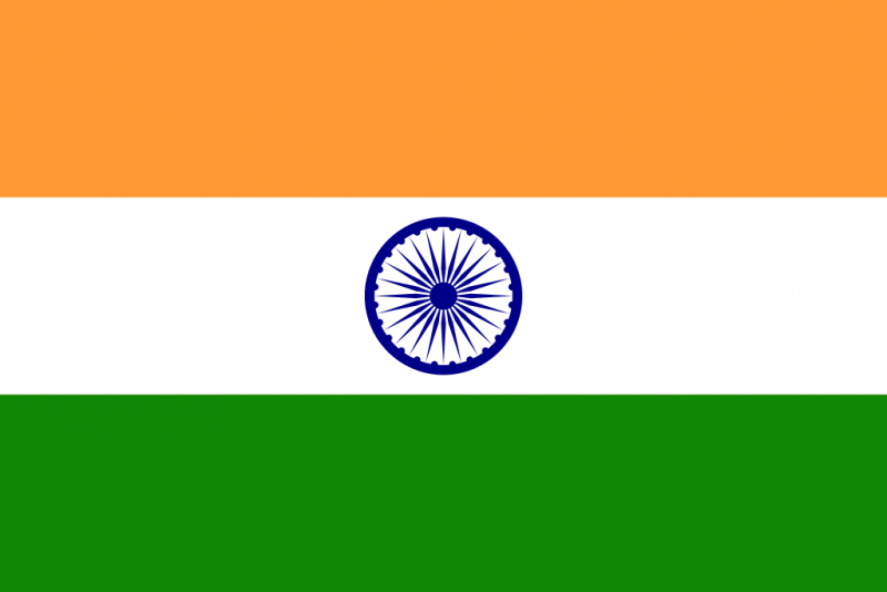 File:India flag.png